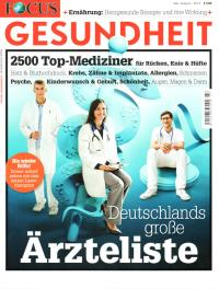Focus Health Cover